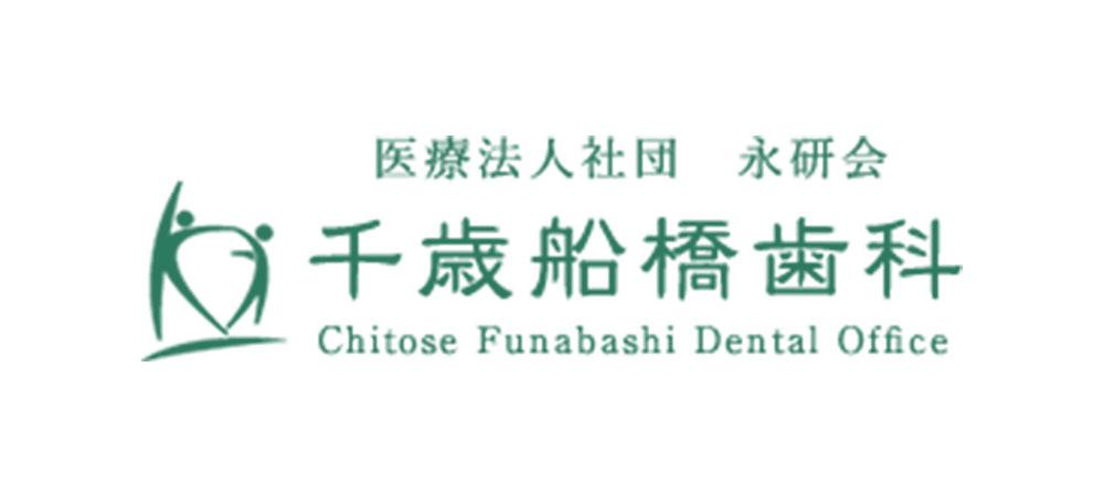 前歯をきれいにしたい・・・矯正、補綴、審美治療