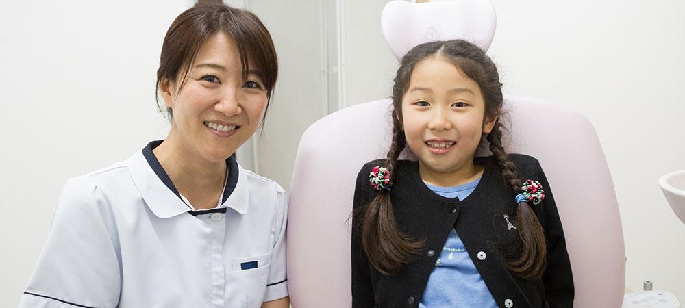 小児歯科・矯正をお探しの方