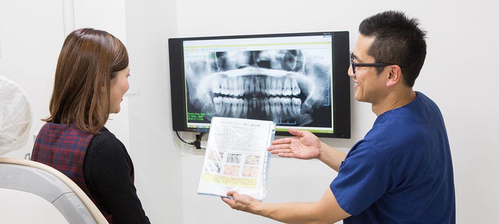 歯や歯周病がある場合
